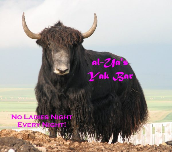 aluas_yak_bar